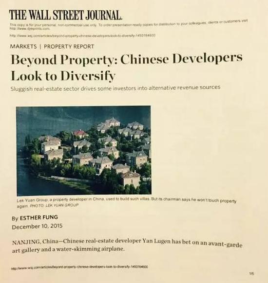 华尔街日报截图