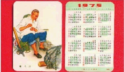 部分老挂历卖到上千元 图片来源:《三湘都市报》