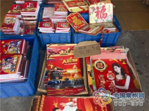 传统的年历少有人问津 图片来源:中国常州网