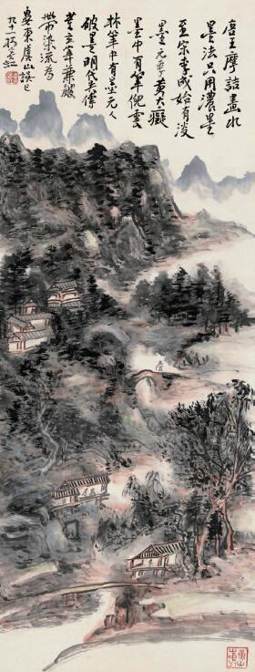 黄宾虹  巴山夜雨图  立轴  设色纸本