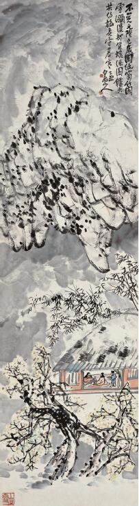 王震  围炉夜话图  立轴  纸本