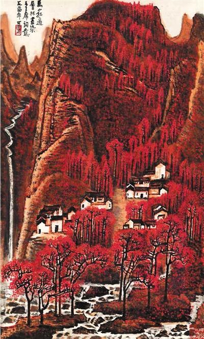 李可染中国画《万山红遍》,在二○一五年中国嘉德秋拍上,以一亿八千四百万元人民币成交。