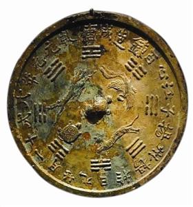 唐四灵瑞兽八卦纹扬州造铜镜