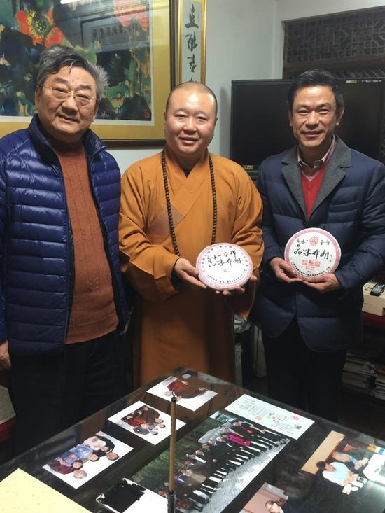 """觉醒大和尚和篆刻大师韩天衡先生与""""尚燃藏茶""""主人合影"""