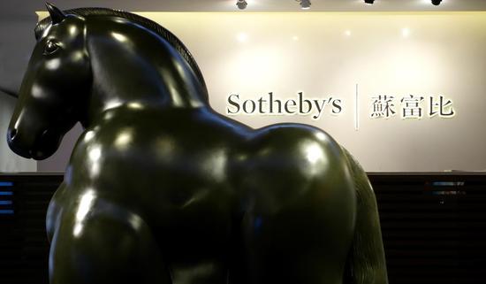 Sotheby's HK_Fernando Botero_Horse