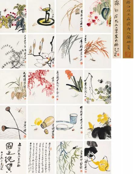 "齐白石 ""叶隐闻声""花卉工笔草虫册    册页(十八开) 设色纸本    qi baishi?flora and Insects Alblum    album; ink and color on paper    32×26 cm。×18?12 5/8×10 1/4 in。×18    约0.7平尺(每幅)"