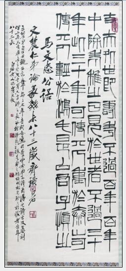 汉字书写笔画
