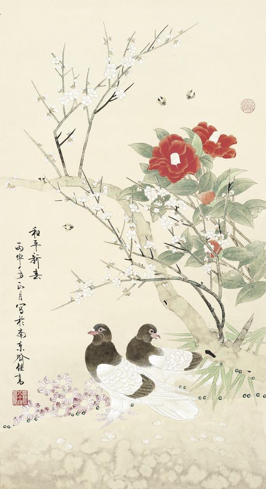 喻继高 和平新春101cm×54.5cm