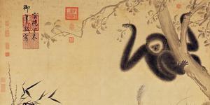 猴年说猴画:群猴嬉闹萌爆了