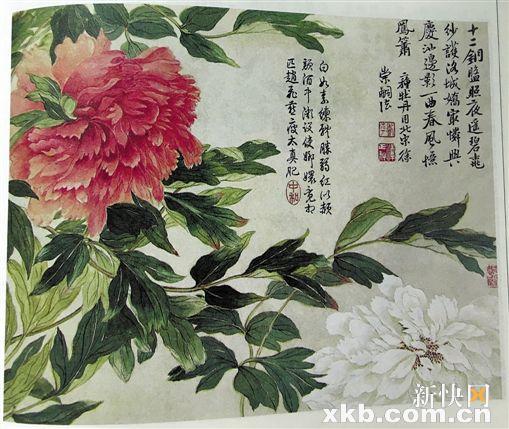 笔墨不是改进岭南花鸟画的唯一灵丹妙药