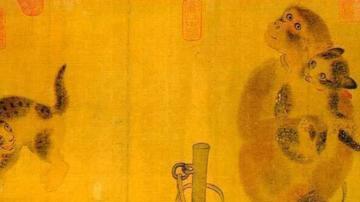 新年特辑:看中国艺术中的猴赛雷