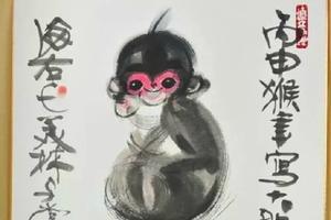 韩美林:关于猴画 你知道多少
