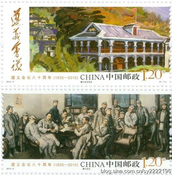 中国邮票上林彪形象大不一样