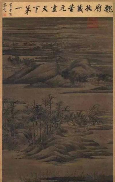 此图表现江南水乡风景。整幅画面以湿墨擦染而出,予人以一望无尽之感    ▲董源《寒林重汀图》