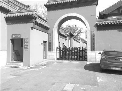 南京市博物馆票务中心。金陵晚报记者 王芃 摄