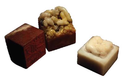 均为陆质雅收藏的齐白石印章