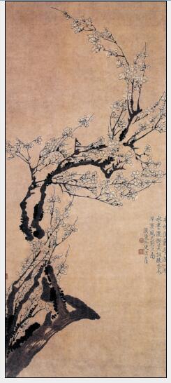 清代著名画家汪士慎:坚守一生的风骨