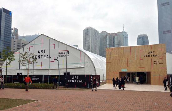 ▲ 2015年香港中心艺博会展场