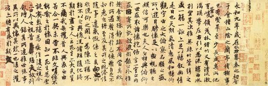 唐  冯承素  行书摹兰亭序帖卷 纸本水墨 24.5x69.9cm