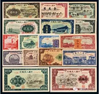 这些1元纸币还没退市 要收藏的要尽快