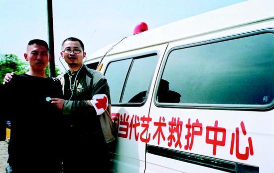郭海平-行为作品-中国当代艺术救护中心-2002