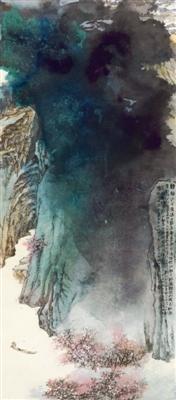 张大千 《桃源图》 1982年 泼墨泼彩纸本