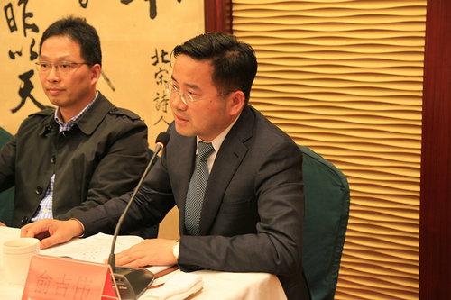 易金集团董事长俞吉伟先生发言