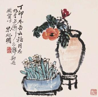 朱屺瞻·水仙清供