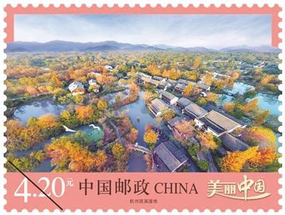 开元棋牌游戏权威排行上首次出现杭州元素