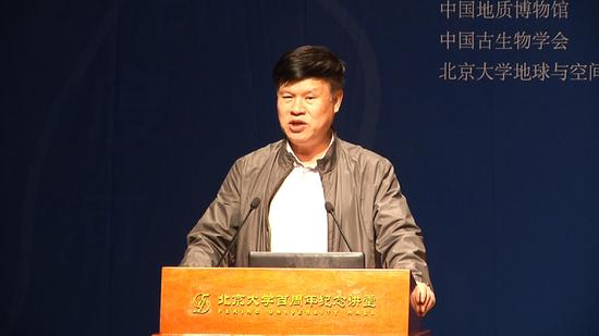 中国地质博物馆馆长贾跃明致辞
