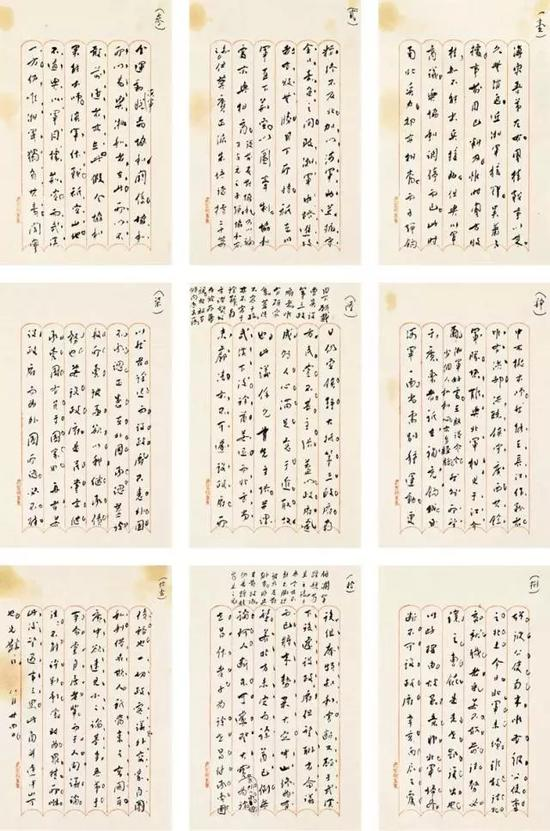 Lot 108 章太炎(1869-1936) 致张继信札 镜心(十一帧) 水墨纸本 26.6×17.4 cm.(11) 约0.42平尺(每幅)