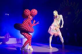 陈天灼在巴黎东京宫督导的艺术表演(2015年6月24日至9月13日)