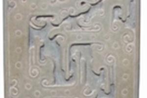 松花石砚受到清朝历代帝王的推崇
