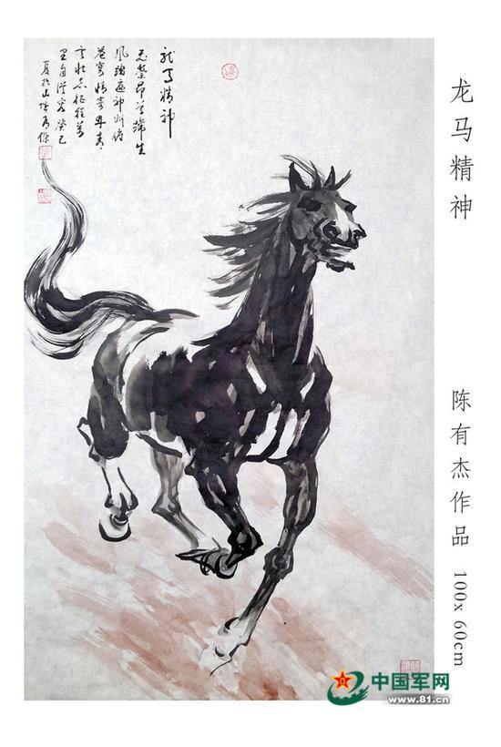 陈有杰先生书画作品赏析:翰墨丹青壮军魂