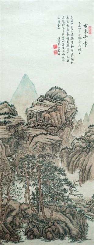 刘云鹏 古木奇峰