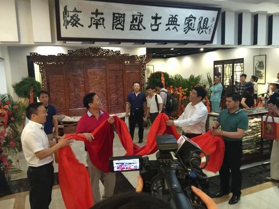 海南国盛古典家具北京红博馆店盛大开业
