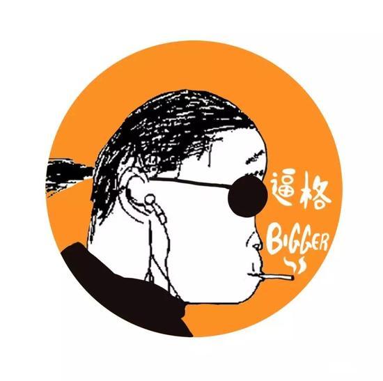 开启逼格-bigger模式!!!