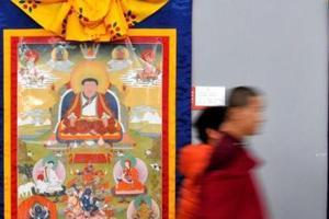 西藏地方标准:传统手绘唐卡匠心传艺