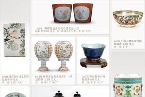 古董精品拍卖会将在联拍在线开拍