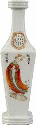 民国粉彩无双谱人物纹方瓶(武则天)