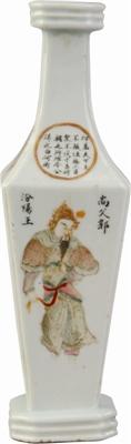 民国粉彩无双谱人物纹方瓶(郭子仪)