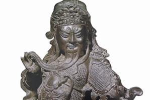 明代关公铜造像诉说传奇故事
