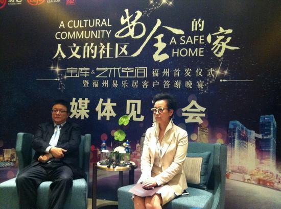 易居中国董事局主席、宝库中国董事长周忻(左),宝库中国副总裁梅雪(右)