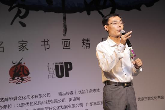 北京艺海华夏艺术公司总裁马千途先生