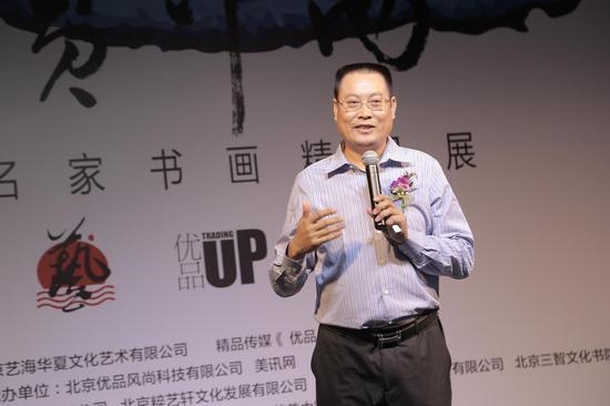 《优品》杂志出版人王明亮先生