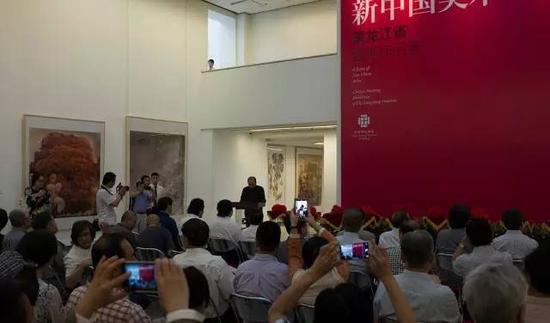 """""""新中国美术家系列:黑龙江省国画作品展""""现场照片"""