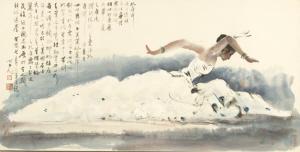 《杨丽萍孔雀舞》