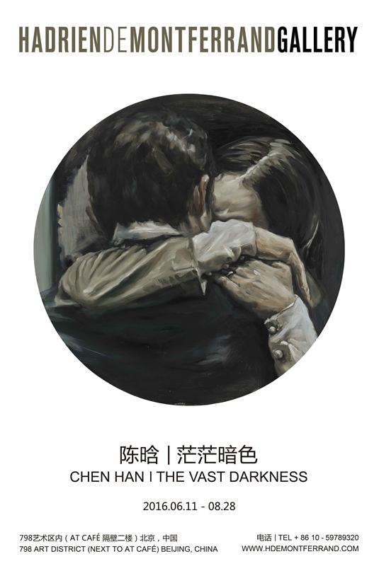 Poster_海报