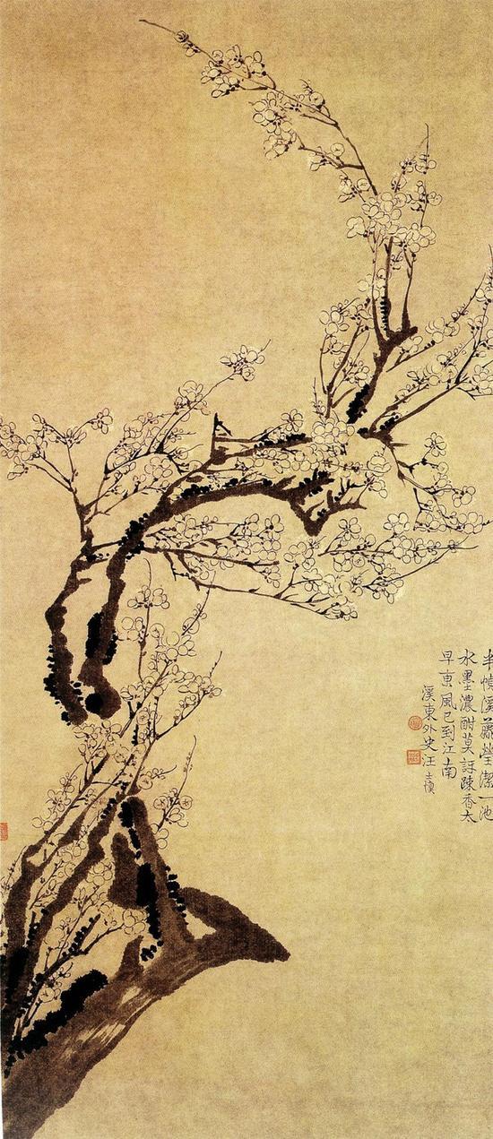 清 汪士慎 《梅花圖》 上海博物館藏