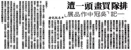 1989年,方毓仁替吴冠中举办的首个商业画展空前成功,排队抢购的情况还被传媒广泛报导。